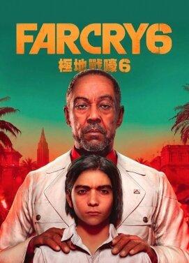 سی دی کی اورجینال Far Cry 6