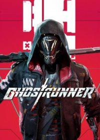 سی دی کی اورجینال Ghostrunner