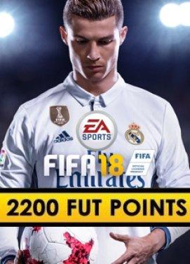 FIFA 18 : 2200 FUT points Origin DLC